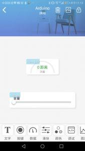 D:\Documents\Tencent Files\2246080671\FileRecv\MobileFile\Screenshot_20191222-111353.jpg