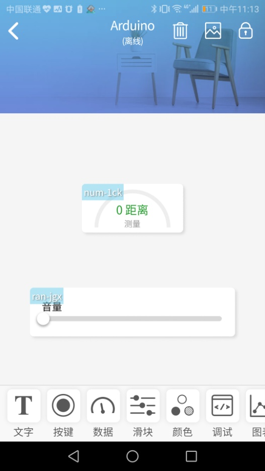 D:\Documents\Tencent Files\2246080671\FileRecv\MobileFile\Screenshot_20191222-111353.jpg
