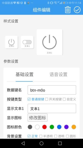 D:\Documents\Tencent Files\2246080671\FileRecv\MobileFile\Screenshot_20191222-111405.jpg