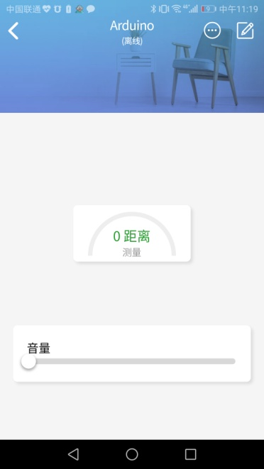 D:\Documents\Tencent Files\2246080671\FileRecv\MobileFile\Screenshot_20191222-111905.jpg