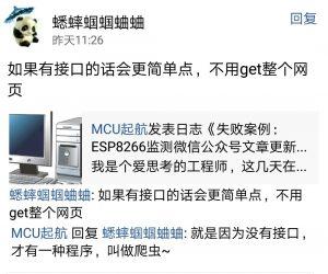 d:\Documents\Tencent Files\2246080671\FileRecv\MobileFile\IMG_20200203_100609.jpg