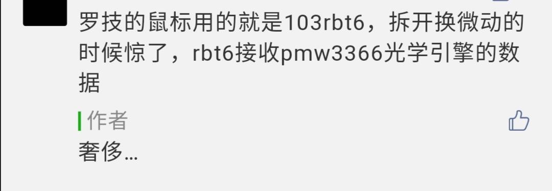 C:\Users\Administrator\AppData\Local\Temp\WeChat Files\dba1325b23ca8f8fbb85974c77ead26.jpg