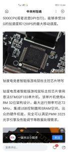 C:\Users\Administrator\AppData\Local\Temp\WeChat Files\3d5f805b22182c8bb77459d94a63978.jpg