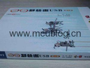 https://timgsa.baidu.com/timg?image&quality=80&size=b9999_10000&sec=1590056736541&di=5f464c32487ee0843deeda9a059a7195&imgtype=0&src=http%3A%2F%2Farchive.ednchina.com%2Fimage.ednchina.com%2FGROUP%2FIMAGES%2Foriginal%2F8957263754_1369187686491.jpg