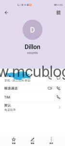 C:\Users\Administrator\AppData\Local\Temp\WeChat Files\e3f4ab11792feee33c1ca50ae3fa15f.jpg