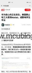 d:\Documents\Tencent Files\2246080671\FileRecv\MobileFile\Screenshot_20200611_214913_com.tencent.mm.jpg