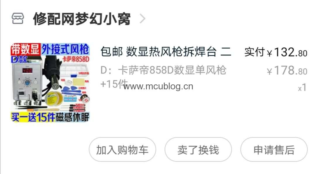 C:\Users\Administrator\AppData\Local\Temp\WeChat Files\906c3e0fa6dc5ab7abc92a780966c6f.jpg