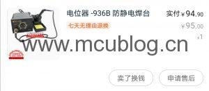 C:\Users\Administrator\AppData\Local\Temp\WeChat Files\31be6896020560e0849d34a025fe16f.jpg