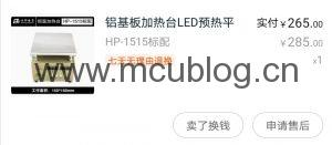 C:\Users\Administrator\AppData\Local\Temp\WeChat Files\cea83bbc6b5b929e2f15163d31147e7.jpg