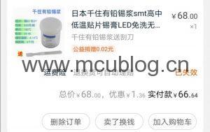 C:\Users\Administrator\AppData\Local\Temp\WeChat Files\c0c56969600842b0681235fff14db40.jpg